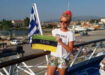 Akcja Flaga 2016 CCIG - Joanna Baran