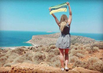 Akcja Flaga 2016 CCIG - Julia Hinc